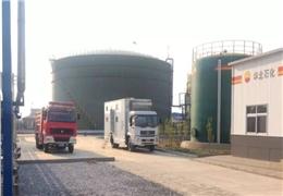 河北博天堂登陆网址博天堂线上官方网址-中石油含油污水自吸泵