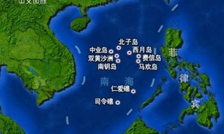 中国与菲律宾在南海区域争端的区域发现大量丰富的