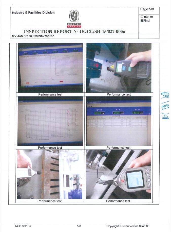 法国BV国际质量检验中心检测报告