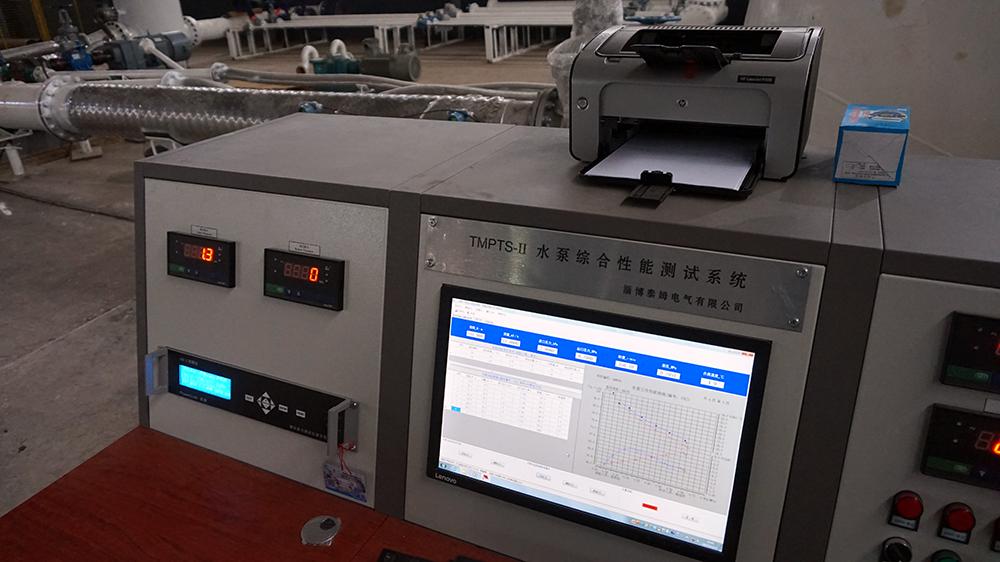 水泵综合性能测试系统