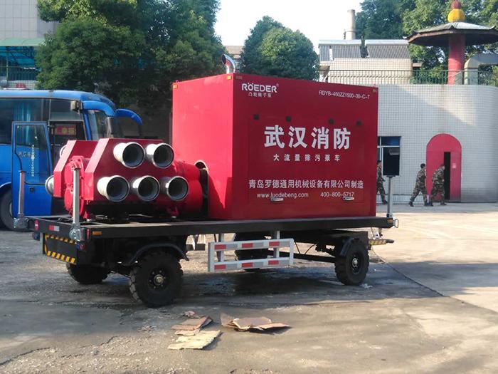 公安消防大流量排污移动泵站