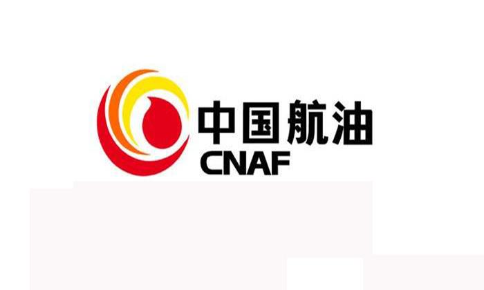 罗德合作伙伴--中国航油