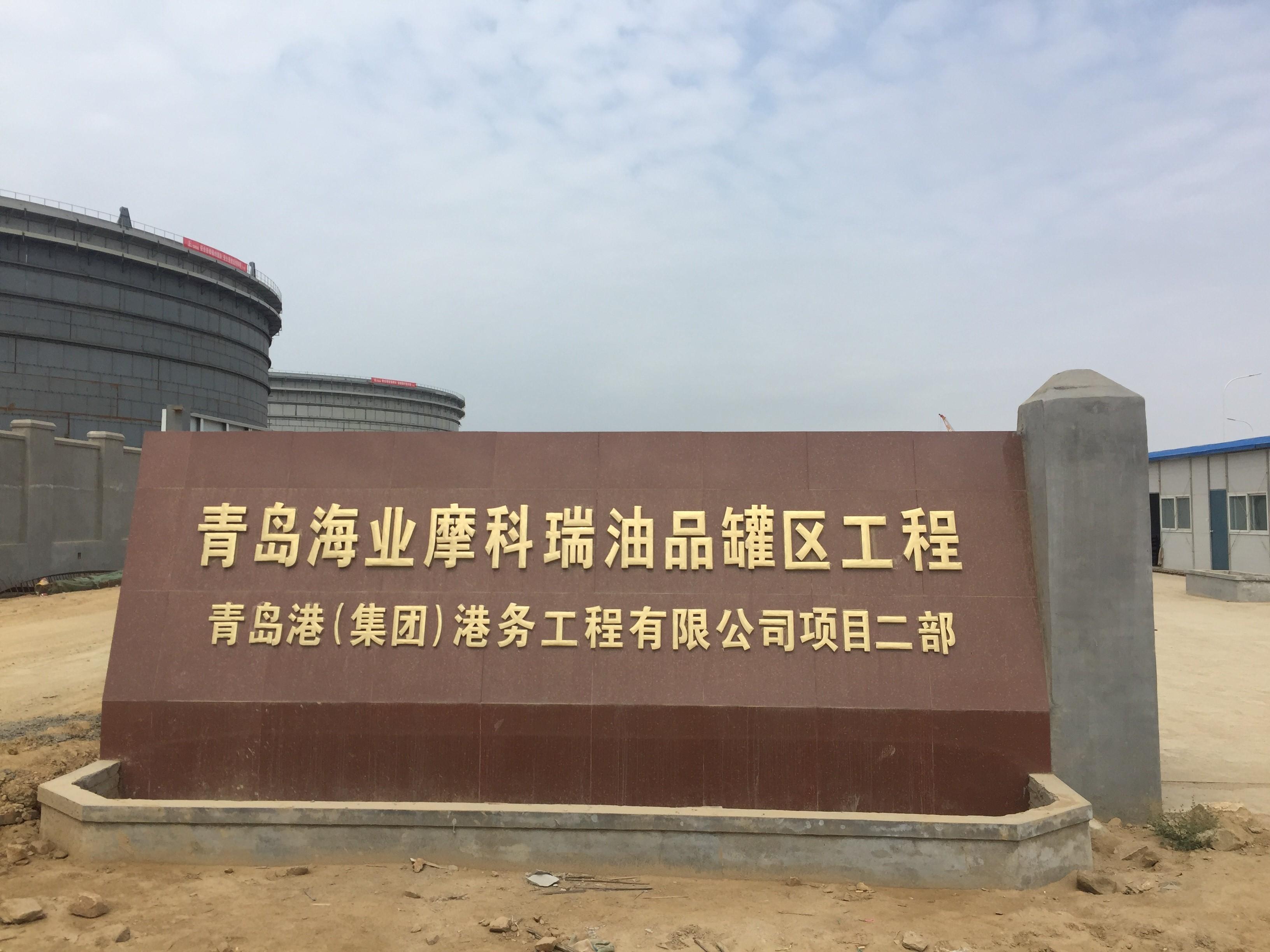 山东凸轮转子泵-青岛港污油泵