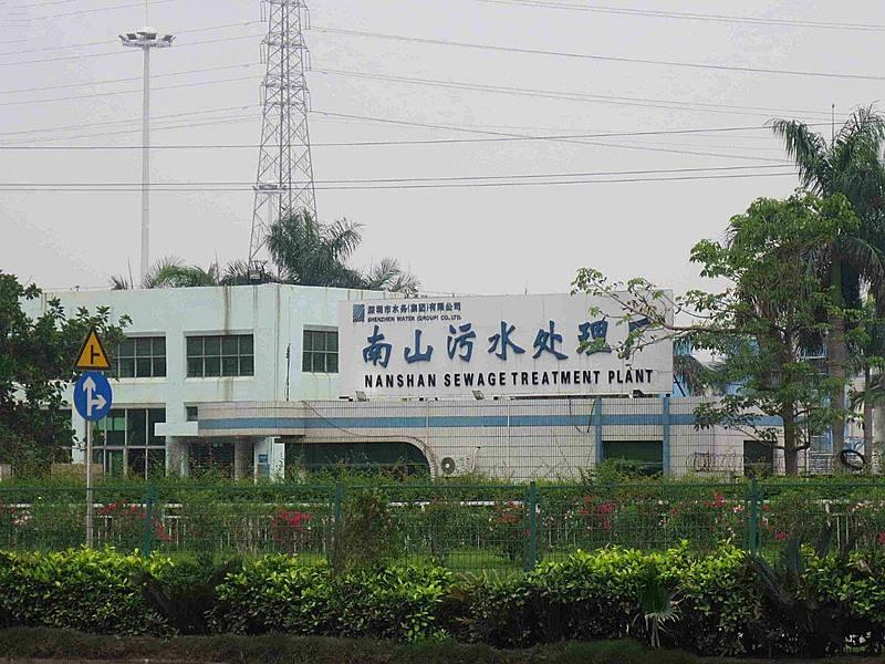 罗德凸轮转子泵深圳应用案例—污水厂活性污泥进泥泵
