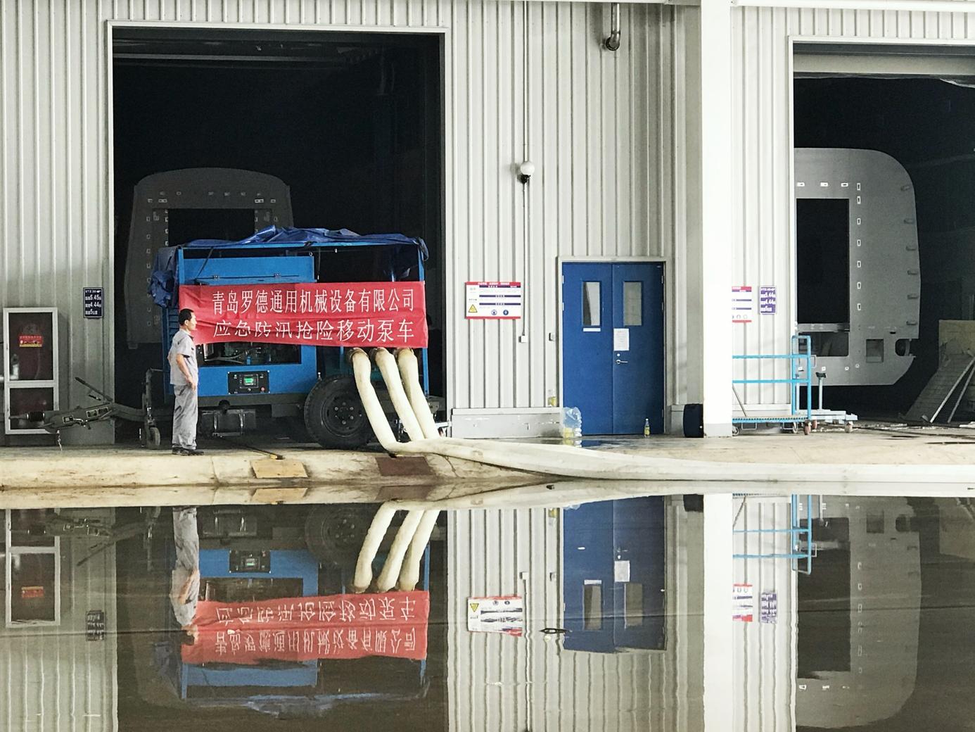 大流量转子泵移动泵车助力庞巴迪抢排厂区积水