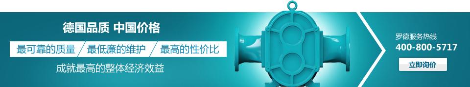 博天堂官网注册博天堂登陆网址博天堂线上官方网址--德国品质,中国价格