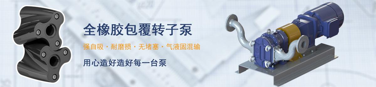 博天堂官网注册不只是做泵,我们提供的是全套解决方案