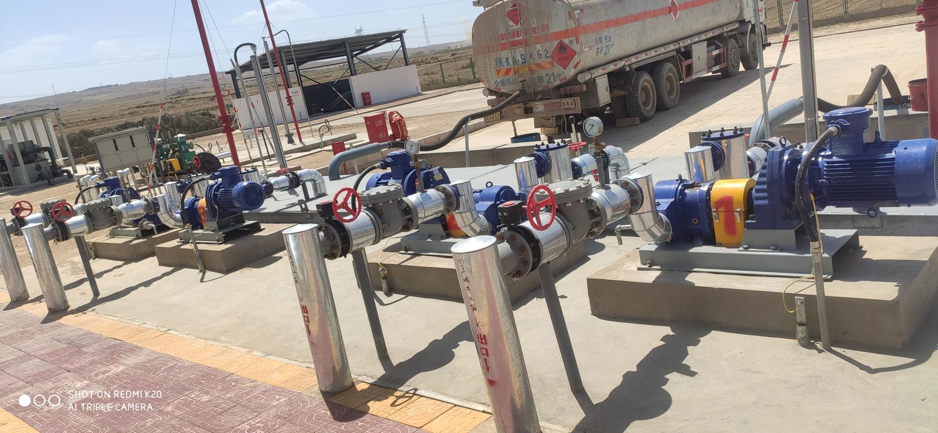 罗德燃料油转子泵