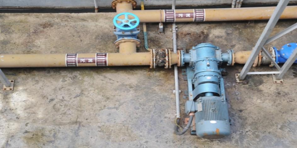 回流污泥泵