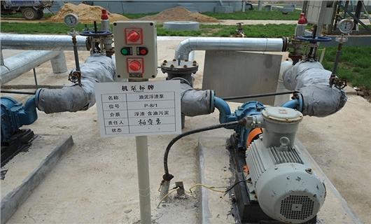 含油污泥自吸泵