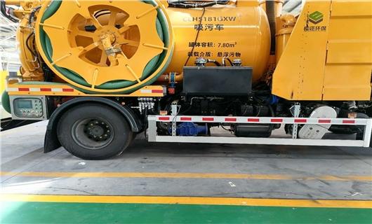 吸污车配套转子泵